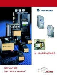 Smart Motor ControllersTM