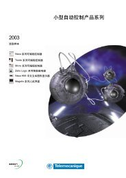 小型自动控制产品系列2003 - 中国亿万电器网亿万论坛