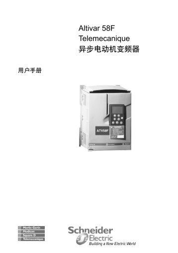 telemecanique altivar 66 manual