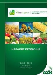 каталог 2014-2015