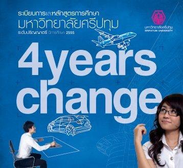 ปีการศึกษา 2555 - มหาวิทยาลัยศรีปทุม