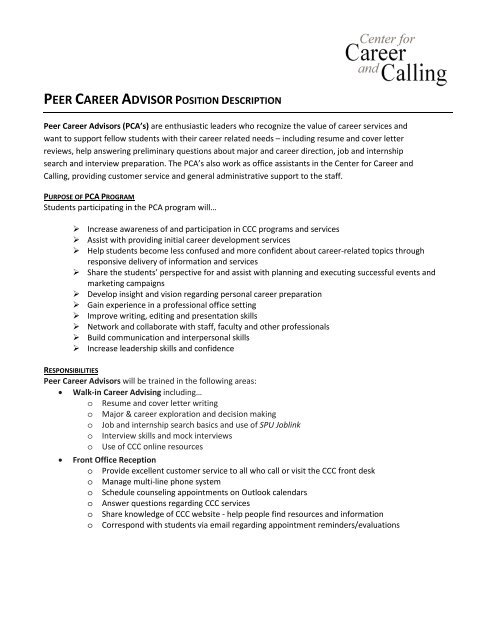PEER CAREER ADVISOR POSITION DESCRIPTION