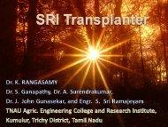 nursery frame - SRI - India