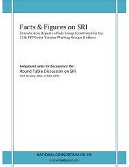 Read more - SRI