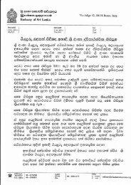 sinhala version.pdf - Embassy of Sri Lanka in Rome