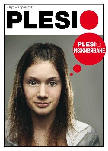 Март – Април 2011 - Plesio