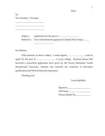 Migration Form The Swami Ramanand Teerth Marathwada University