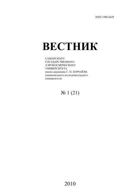 точка входа в процедуру vk get physical device memory properties 2 срочные займы без отказов vsemikrozaymy.ru