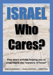 Israel Who Cares?