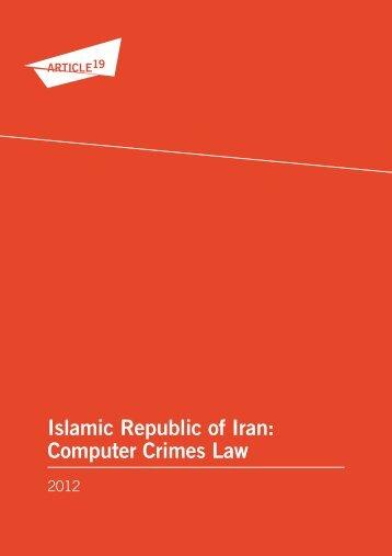 Islamic Republic of Iran: Computer Crimes Law - Article 19