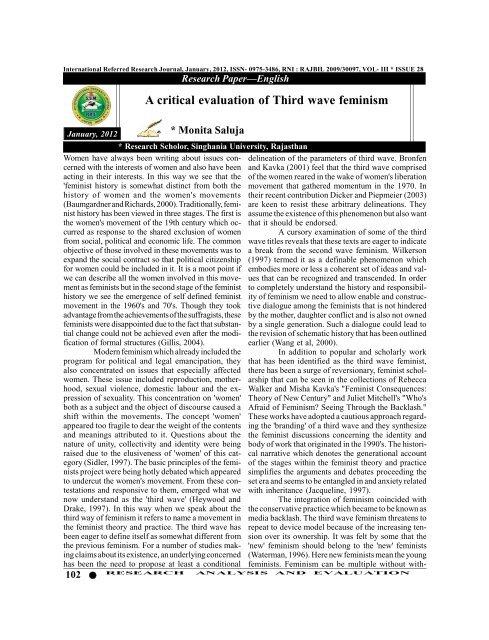 Конституционное право