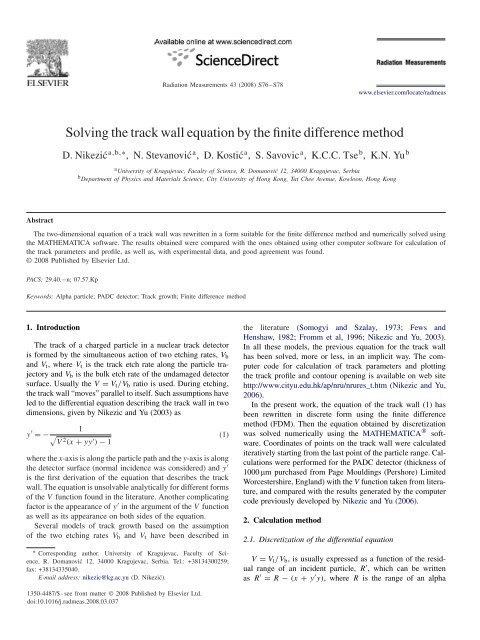 Solving the track wall equation by the finite difference method