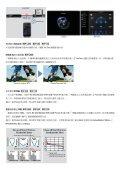 高度整合、影音極致品質表現BDP-LX55 BDP-440 BDP-140 ... - Pioneer - Page 2