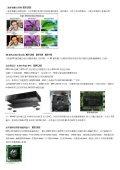 高度整合、影音極致品質表現BDP-LX55 BDP-440 BDP-140 ... - Pioneer - Page 4