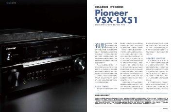Vsx 84txsi pioneer vsx lx51 fandeluxe Gallery