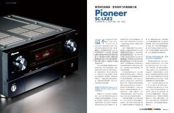 2009å¹´ - Pioneer