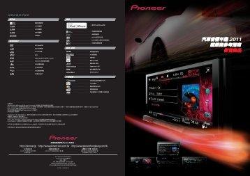 AVH-P5350DVD - Pioneer