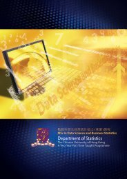 Printable Version 2012 - Statistics Department - The Chinese ...