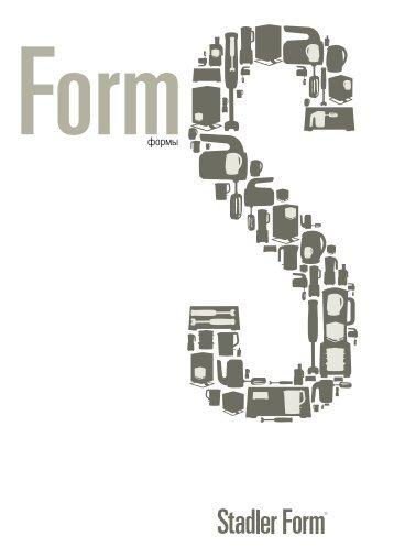 Formформы - Сайт Stadler Form