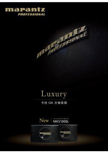MKS1000L Chinese catalogue