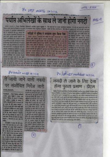 Page 1 Page 2 अ, लक्खी^३ रुपये… मिलन्वे पर ...