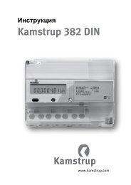 Инструкция Kamstrup 382 DIN - Kamstrup A/S