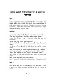 Download Complete Information - Department of Culture, MP