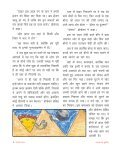 November 2012 - National Book Trust India - Page 6