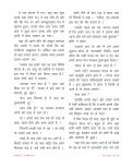 November 2012 - National Book Trust India - Page 7