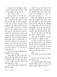 August 2012 - National Book Trust India - Page 5