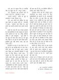 August 2012 - National Book Trust India - Page 7