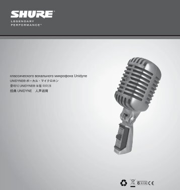 shure 14a microphone user guide rh yumpu com