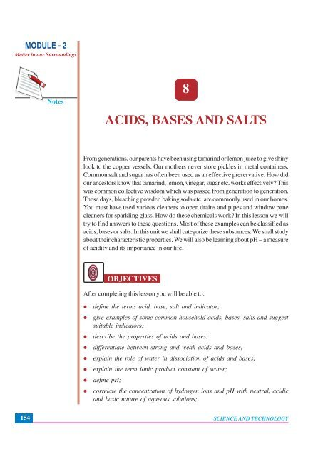 what are acids bases and salts