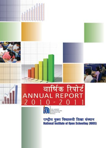 Annual Report 2010-11 - The National Institute of Open Schooling