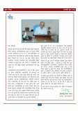 Open Learning Jan-June -2010 - An Awareness Magazine - Page 4