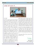Open Learning July-December -2010 - The National Institute of ... - Page 4