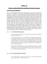 Chapter – 13 Position regarding Hindi Posts in the Offices of Central ...