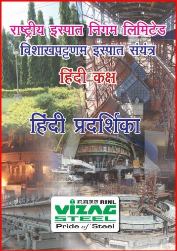 hindi-ebook - मुख्य पृष्ठ Home