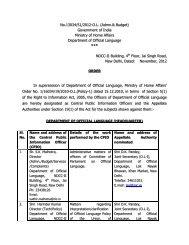 No.13034/51/2012-O.L. (Admn.& Budget) Government of India ...