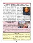 ¤ªÉÚ®Éä´ÉÉiÉÉÇ - Page 5
