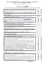 ADS Tourism / ADS 旅游签证List of supporting documents to be ...
