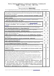 1 Private/Family Visa /探亲访友签证List of supporting documents to ...