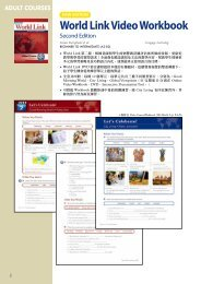 World Link Video Workbook - 敦煌書局