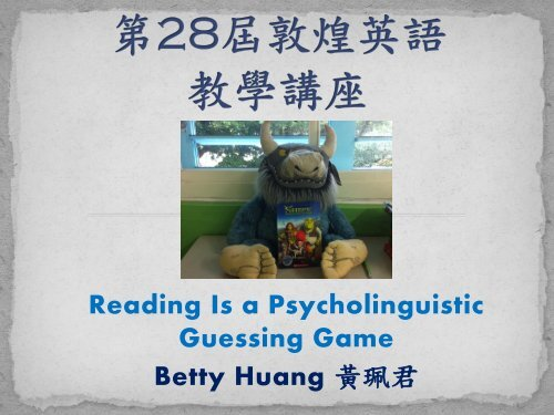 Reading Is a Psycholinguistic Guessing Game Betty Huang 黃珮君