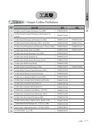 工具書出版社:Harper Collins Publishers