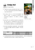 主教材總書目 - 敦煌書局 - Page 3