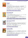 Simply Grammar - 敦煌書局 - Page 3