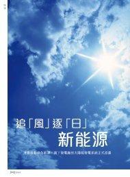 風 - Hutchison Whampoa Limited
