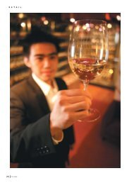 SCL 2077 Sphere 12 Wine - Hutchison Whampoa Limited