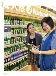 Retail - Hutchison Whampoa Limited